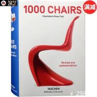 1000 Chairs 世界1000款经典椅子解读 家具产品设计书籍