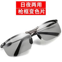 时尚日夜两用变色太阳镜男偏光镜男士眼镜夜视镜司机开车专用钓鱼墨镜