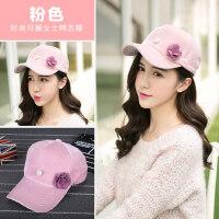 女士帽子韩版潮休闲百搭珍珠花朵棒球鸭舌帽