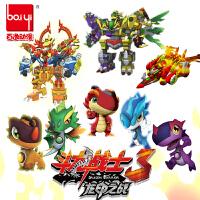 斗龙战士3玩具变形合体十二星龙星象斗龙铠甲兽圣斗神龙