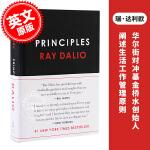 现货 原则:生活和工作 英文原版 Principles:Life and Work 精装 Ray Dalio 瑞&mi
