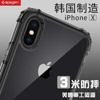 Spigen韩国iPhone X手机壳防摔透明全包保护套苹果X硅胶创意壳男
