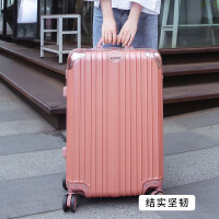 铝框行李箱男拉杆箱女旅行箱包密码皮箱小箱子万向轮20寸24韩版26 PC镜面铝框--玫瑰金 29寸《铝框加固+材质加厚