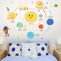儿童房卡通墙贴幼儿园教室卧室墙壁背景装饰贴画行星星球早教贴纸