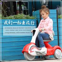 儿童摩托车1-3-6岁宝宝电动三轮车小孩玩具车男女充电可坐人