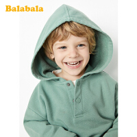 【2件6折价:77.94】巴拉巴拉男童卫衣儿童外衣宝宝春装2020新款童装连帽洋气上衣潮童