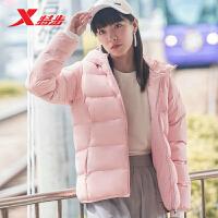 特步羽绒服女2019冬季新款连帽保暖抗寒外套短款时尚女装加厚上衣881428199198