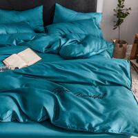 全棉四件套60支长绒棉床上套件1.8m被套床单学生宿舍三件套