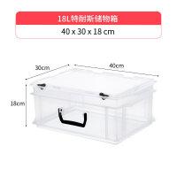 加厚特大号收纳箱塑料储物盒家用衣服透明储蓄整理箱大号箱子有盖