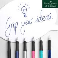 FABER-CASTELL/辉柏嘉钢笔灵思系列创意钢笔学生初学硬笔书法练字专用商务办公签名签字礼品笔