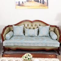 欧式沙发垫防滑坐垫布艺轻奢四季通用皮沙发用套罩