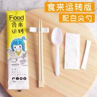 【家装节 夏季狂欢】高档一次性筷子套装外卖三件套四打包快餐具勺子纸四合一商用