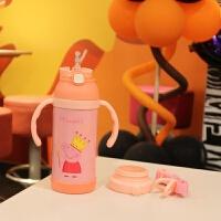 儿童带吸管保温水杯可爱儿童吸管保温杯手柄背带两用幼儿园防摔杯子学生水壶便携随行杯 粉色350ml 6641