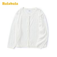 巴拉巴拉童装女童毛衣儿童针织衫2020新款春夏中大童空调服开衫女