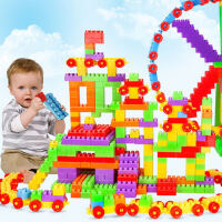 儿童益智男女孩宝宝大号颗粒塑料拼装拼插积木玩具1-3-6周岁礼物