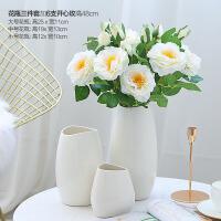 现代简约落地客厅创意插花摆件家居日用装饰品陶瓷干花花瓶花艺摆设 花瓶三件套 6支开心玫 套装价