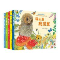 惊喜翻翻书礼盒装全套共5册*和金鱼小鸭黛西的奇遇小熊和蜜蜂小兔和蝴蝶猫头鹰找朋友幼儿早教绘本