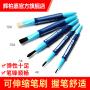 德国辉柏嘉1815尼龙画笔 水彩笔水溶彩铅画笔勾线笔可伸缩画笔