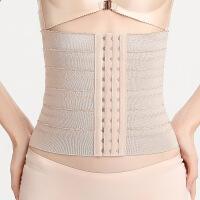 收腰带收腹带产后束腰带绑带女减瘦肚子塑身衣腰封瘦腰衣塑腰