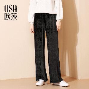 OSA欧莎2017冬装新款女装舒适时尚开衩休闲裤S117D52017