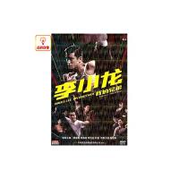 正版电影 李小龙我的兄弟 正版DVD