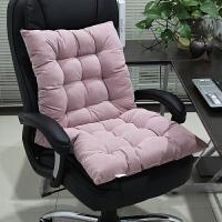 君别椅垫坐垫靠垫一体办公室板凳电脑餐椅子学生座垫加厚屁股垫子冬季 46X94cm3
