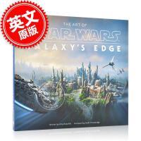 现货 星球大战银河边缘艺术设定集英文原版书The Art of Star Wars: Galaxy's Edge迪士尼乐