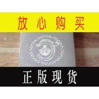 【二手旧书9成新】【正版现货】红山文化
