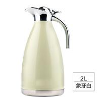 家用热水瓶保温瓶暖壶杯保温壶开水壶户外304不锈钢2L