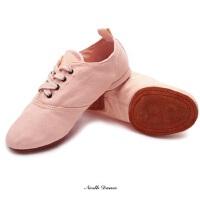 女士爵士鞋名族舞鞋民族舞 大底舞蹈鞋教师鞋 粉色加厚软底芭蕾舞鞋子