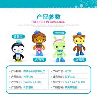 费雪海底小纵队探险队员4个装皮医生角色扮演过家家玩具Y9289礼物