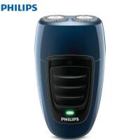 飞利浦(Philips)电动剃须刀PQ190 充电式双刀头刮胡刀 内置充电插头