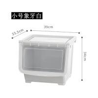 前开式收纳箱玩具透明零食盒儿童整理箱侧开厨房储物箱筐