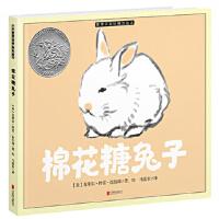 【新书店正版】棉花糖兔子【美】克莱尔・特雷・纽伯瑞\绘,马爱农北京联合出版公司9787550236240