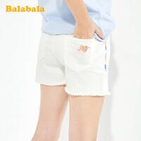 【2件4折价:55.6】巴拉巴拉童装女童牛仔裤2020新款儿童裤子夏装短裤弹力百搭洋气女
