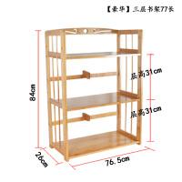 楠竹两三层桌面书架置物架实木简易创意办公书柜桌上书架竹小书架