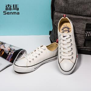 森马男鞋帆布鞋男士春夏季布鞋韩版潮流经典款学生运动休闲鞋子