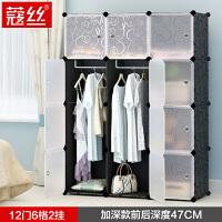 蔻丝收纳柜简易 储物柜塑料宝宝可挂式衣柜组合抽屉式组装多层整理柜子 人气