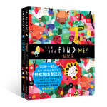 一起发现  套装共2册 (幼儿图形·色彩创意大书,轻松玩出专注力,英文原版呈现,赠拼图)