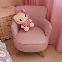 北欧式单人布艺沙发美式小户型书房客厅卧室小沙发粉色公主沙发椅