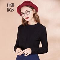 【2件6折,叠加券】OSA欧莎冬季新款女装 简约百搭纯色半高圆领毛衫女冬D16014