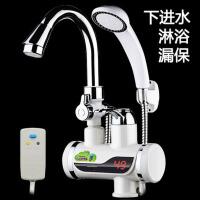 5P5 快速加热速热电热水器淋浴洗澡小厨宝电热水龙头 即热式厨房