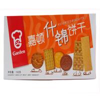 嘉顿(Garden) 什锦饼干 190g 盒装