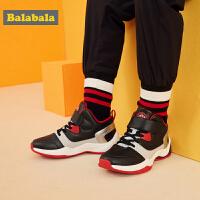 【2件5折价:149.5】巴拉巴拉男童鞋儿童运动鞋篮球鞋2019新款冬季大童轻便高帮缓震潮