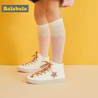 巴拉巴拉女童鞋子2019新款小白鞋儿童女板鞋时尚洋气百搭童鞋冬季