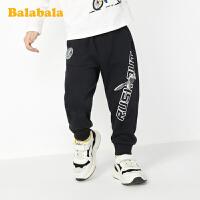 巴拉巴拉宝宝长裤男童裤子儿童装2020春装新款洋气运动裤休闲卫裤