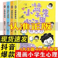 要是你给老鼠吃饼干 一年级必读经典书目要是你给老鼠吃饼干系列 少年儿童出版相似款当当自营同款儿童绘本3-6岁 经典绘本