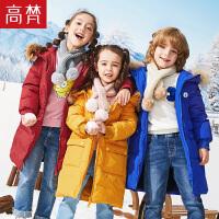 【秒杀价:209元】高梵童装儿童羽绒服毛领长款男童女童宝宝品牌正品新款时尚
