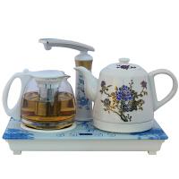 凯轩 自动上水陶瓷电热水壶套装 自动吸水抽水器电热水壶 茶具套装加水茶壶 1.2L