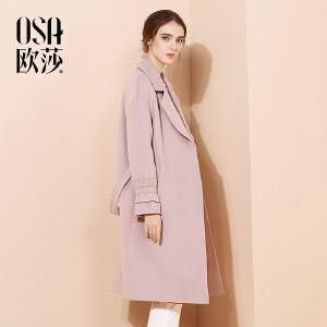 欧莎2017冬装新款减龄系带保暖毛呢外套D21019